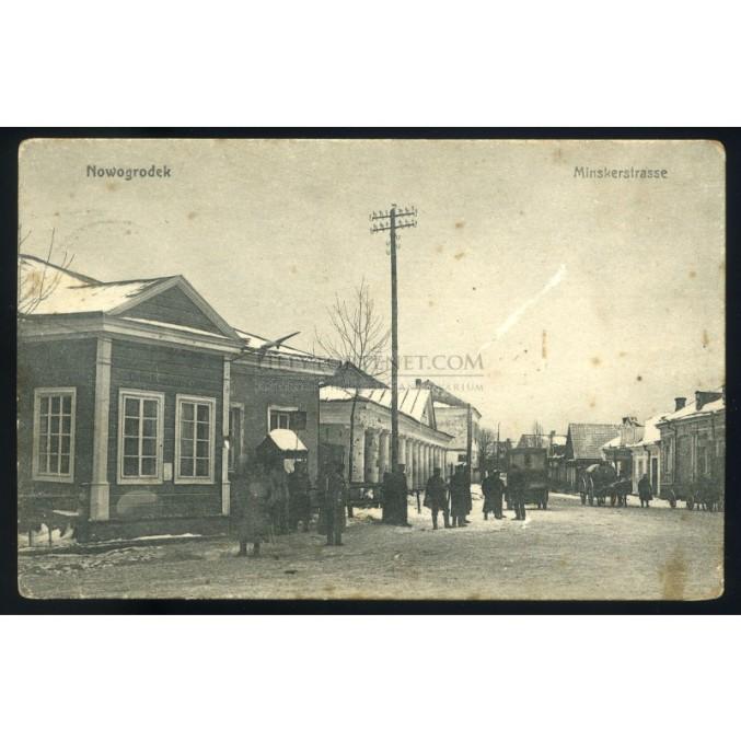 ww1-austria-belarus-nowogrodek-vintage-postcard-with-feldpost-to-kolozsvar-hungary-0